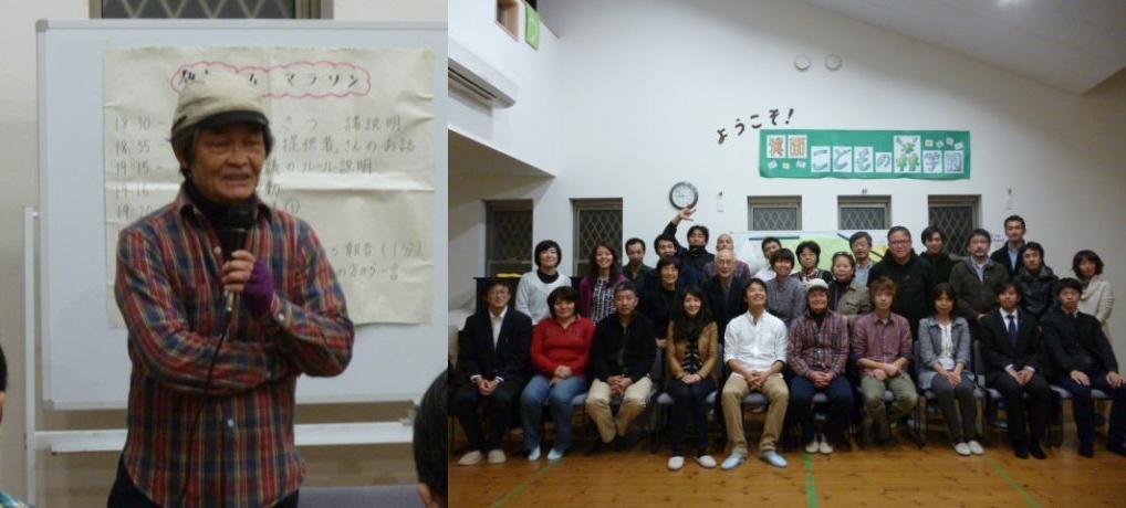 第14回教育カフェ・マラソン~田辺 克之さん