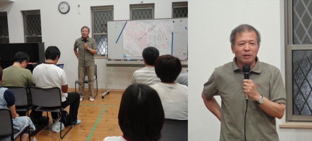 第9回教育カフェ・マラソン~祖母井 秀隆さん