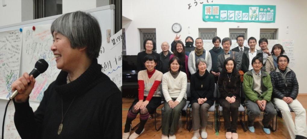 第17回教育カフェ・マラソン~植月 千砂さん