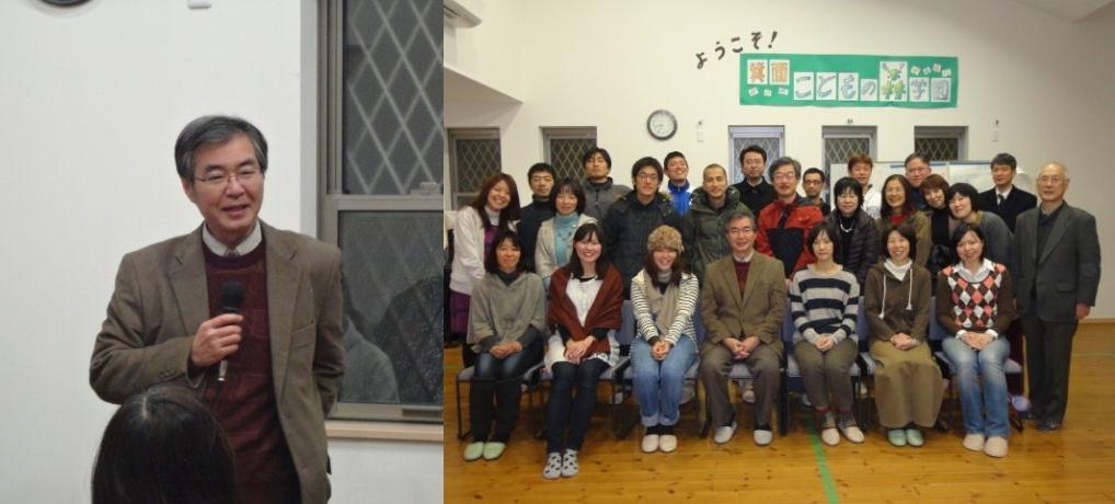 第5回教育カフェ・マラソン~吉田 敦彦さん
