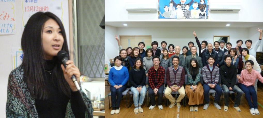 第25回教育カフェ・マラソン~小竹 めぐみさん