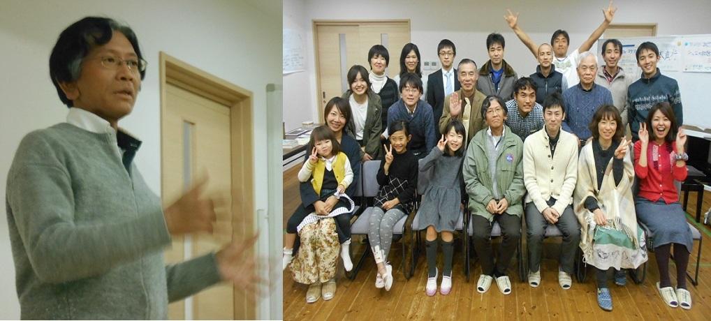第47回教育カフェ・マラソン~山本真行さん(高知工科大学 システム工学群教授)~