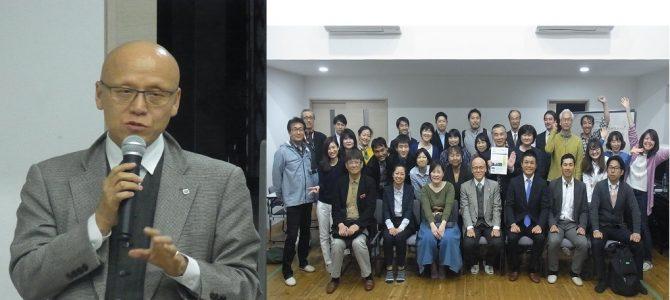 第51回教育カフェ・マラソン~熊野英介さん アミタホールディングス株式会社代表取締役会長兼社長~
