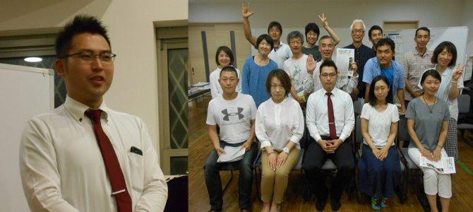 第53回教育カフェ・マラソン~一ノ瀬健太さん 株式会社創世ライフワークス社 統括マネージャー~