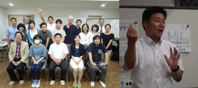 第65回教育カフェ・マラソン~荒木寿友さん 立命館大学教職大学院~